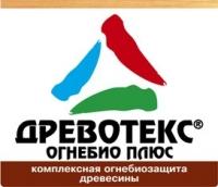 Древотекс-Огнебио Плюс — огнебиозащита древесины