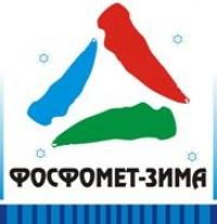 Фосфомет-Зима — фосфатирующий модификатор ржавчины