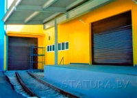 Тексил — краска для бетонных полов, износостойкая краска для бетона.
