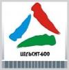 Цельсит-600 — термостойкая кремнийорганическая эмаль