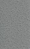 Молотекс — декоративная эмаль по металлу с молотковым эффектом.