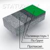 Полимерстоун-1 — однокомпонентная полиуретановая эмаль для бетонных полов.